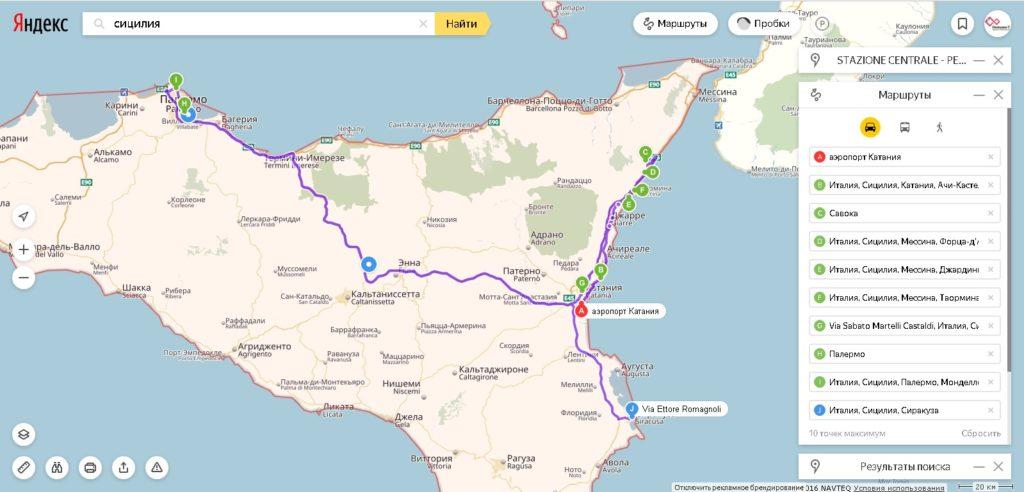 Карта поездки по Сицилии