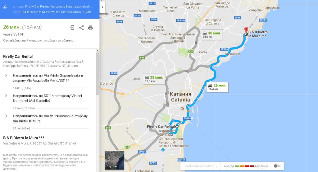 Catania - Aci Castello