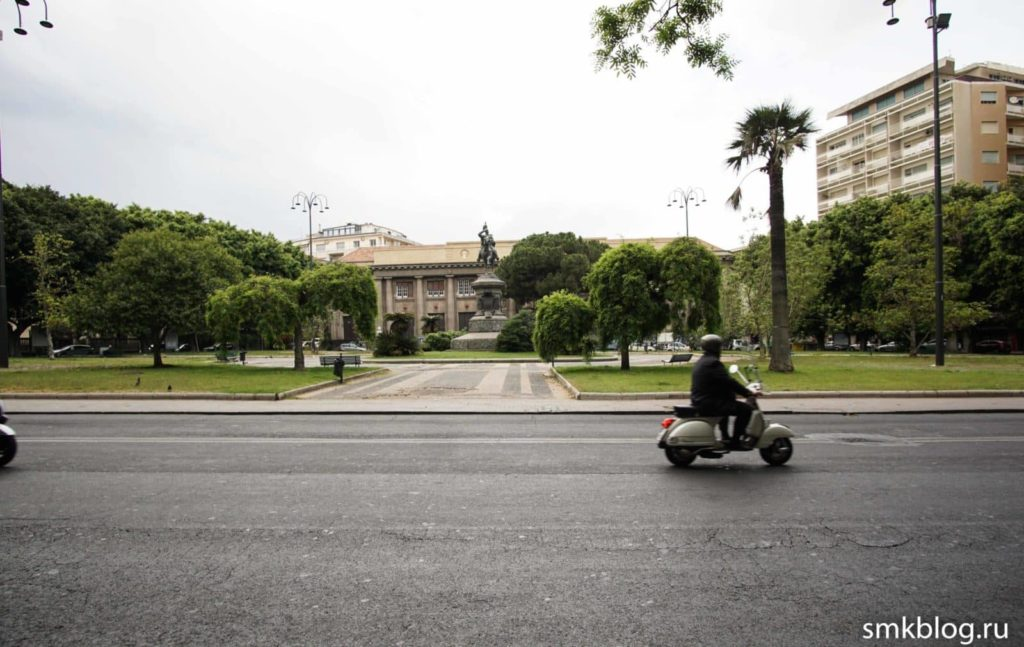 Piazza Roma Catania