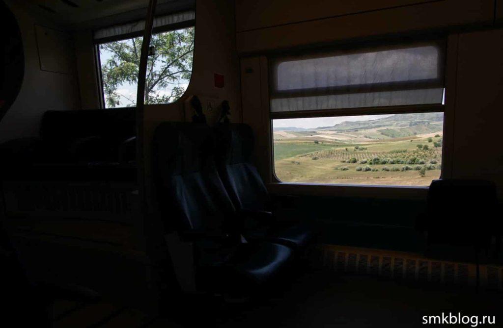 Сицилия из поезда