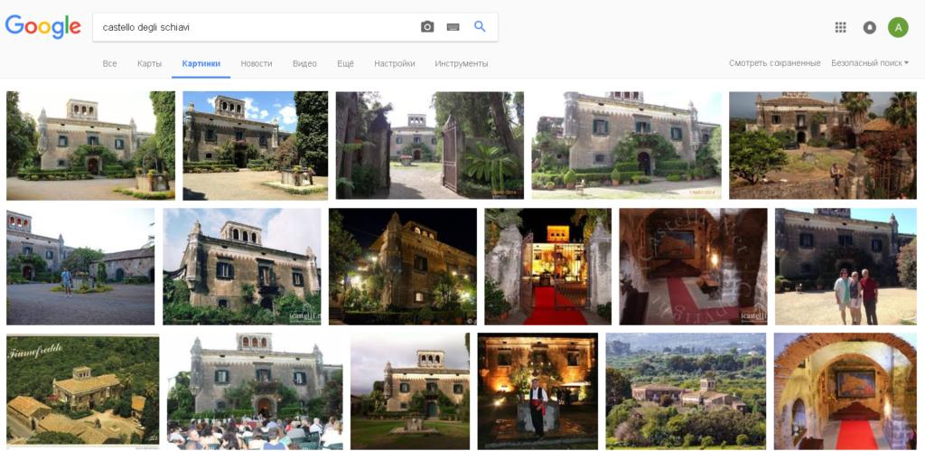 Фотографии виллы Томасино в гугле