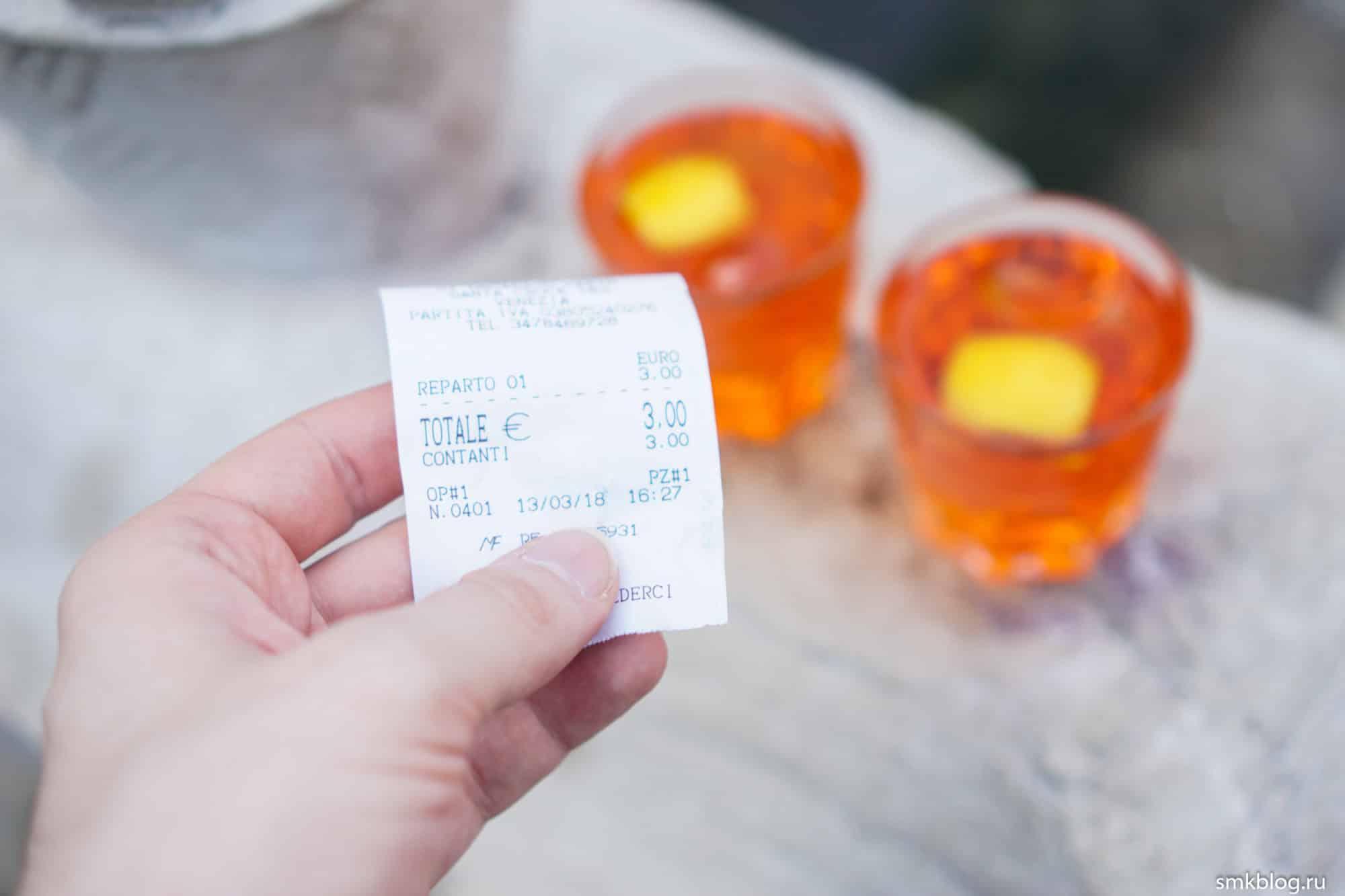 Как недорого поесть и выпить в Венеции. Самый дешевый бар.