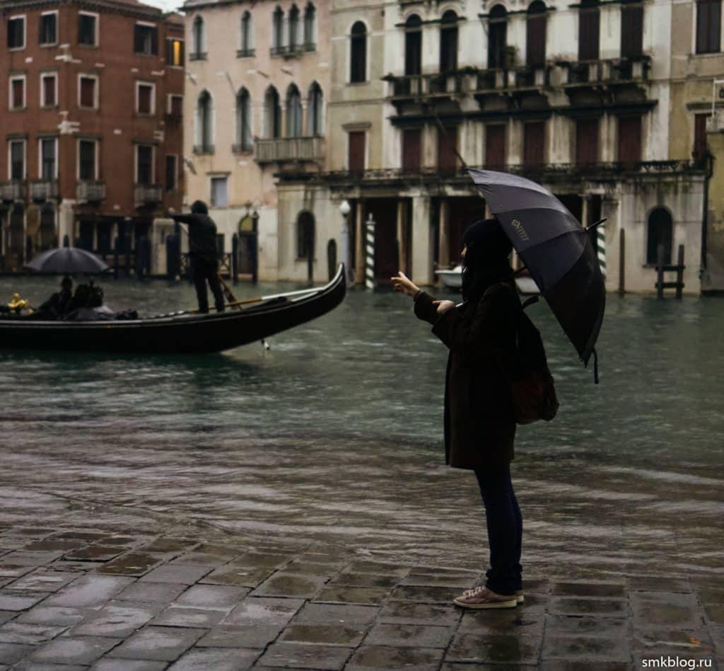 Acqua alta в Венеции