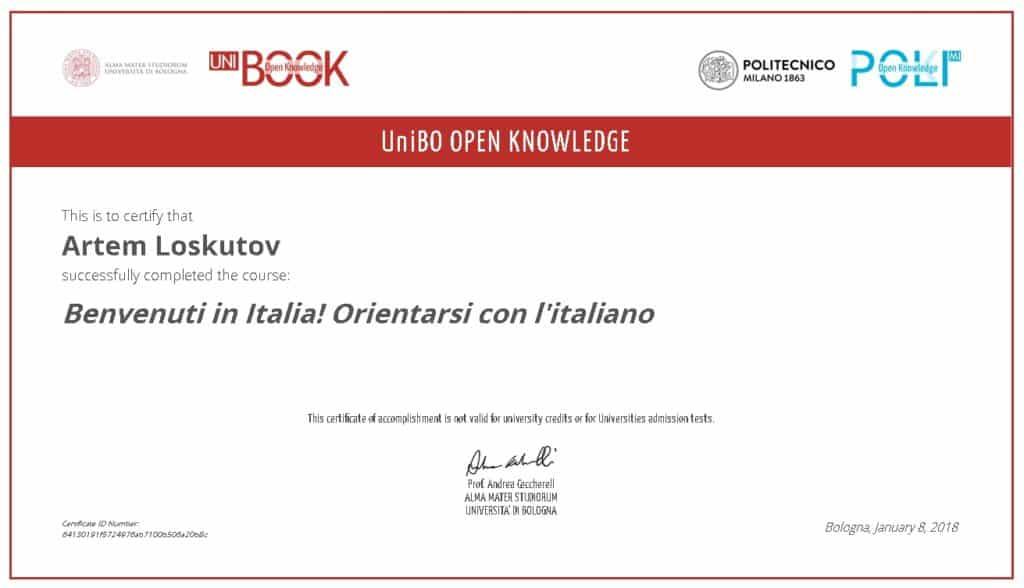 Сертификат Итальянского курса