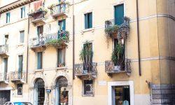 Дом в Вероне