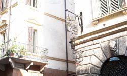 Улица в Вероне Италия